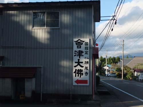 願成寺001