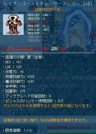 Maple120221_171718.jpg