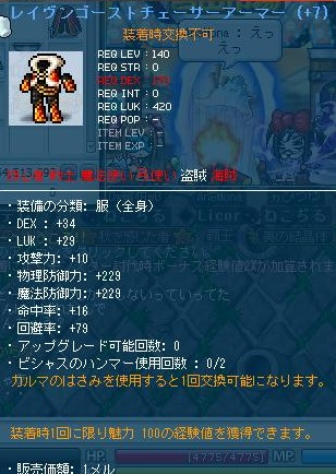 Maple120221_171722.jpg