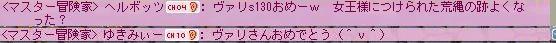 CBM130祝