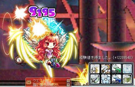 天使ソロ3(中の人