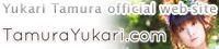 yukaritamura