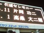 20091129徳島戦4