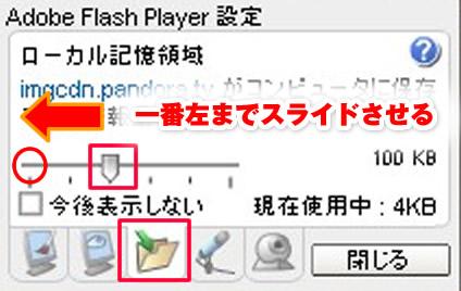 flashpp002.jpg