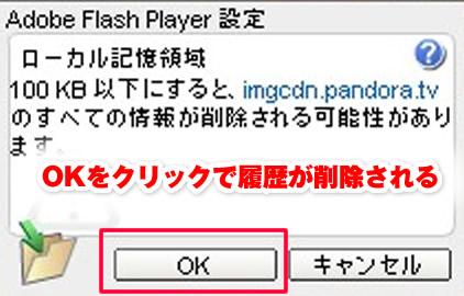 flashpp003.jpg