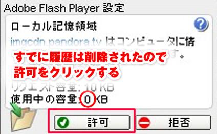flashpp004.jpg