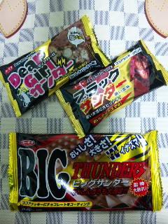 sweets_blackthunder.jpg