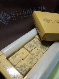sweets_silsmaria.jpg