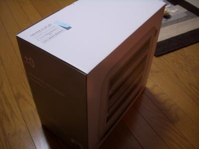 DSCN6351_convert_20110211122358.jpg