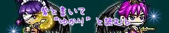 バナー@夜紫と紫苑