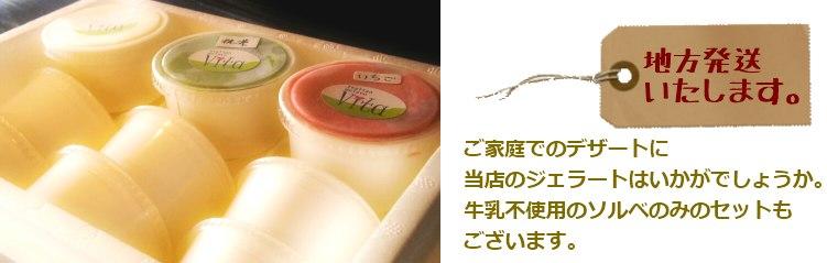 hassou-top.jpg