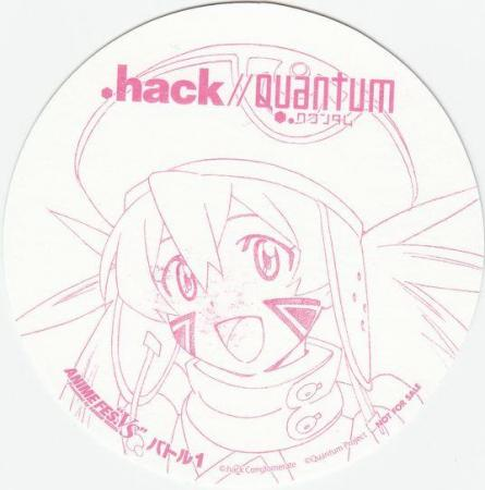 hack-Q-画像13-vs1maru