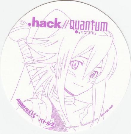 hack-Q-画像11-vs2maru