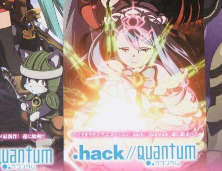 hack-Q-02.jpg