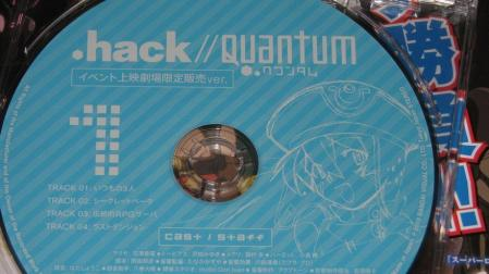hack-Q-04-CD.jpg