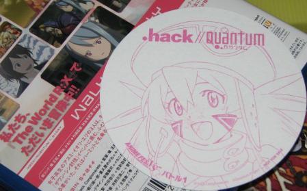 hack-Q-05.jpg