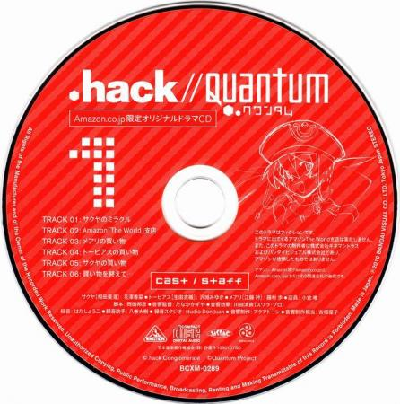 hack-Q-11-01-31-ama-CD.jpg