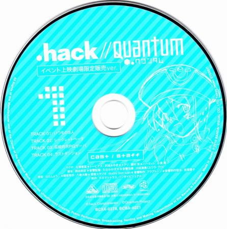hack-Q-CD-01geki.jpg
