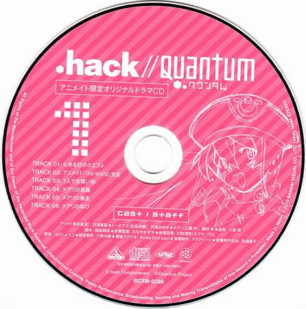 hack-Q-CD-02ani.jpg
