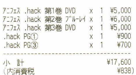 hack-Q3-04-rs.jpg