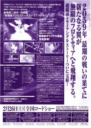 mcrs-04-u.jpg