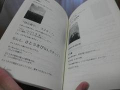 10012203ブログ本中