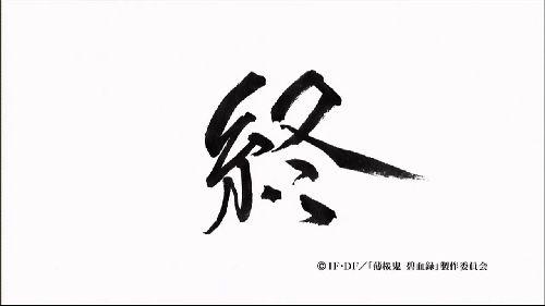 夢幻 26