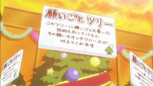 クリスマス 2