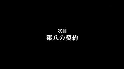 Fate-Zero2 3-7