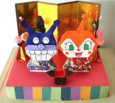 折りのススメ 〜CHARA-ORI 折り紙 ... : ひな祭り 折り紙 折り方 : 折り方