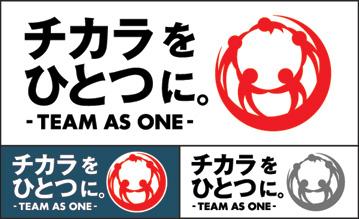 teamasone_m1.jpg