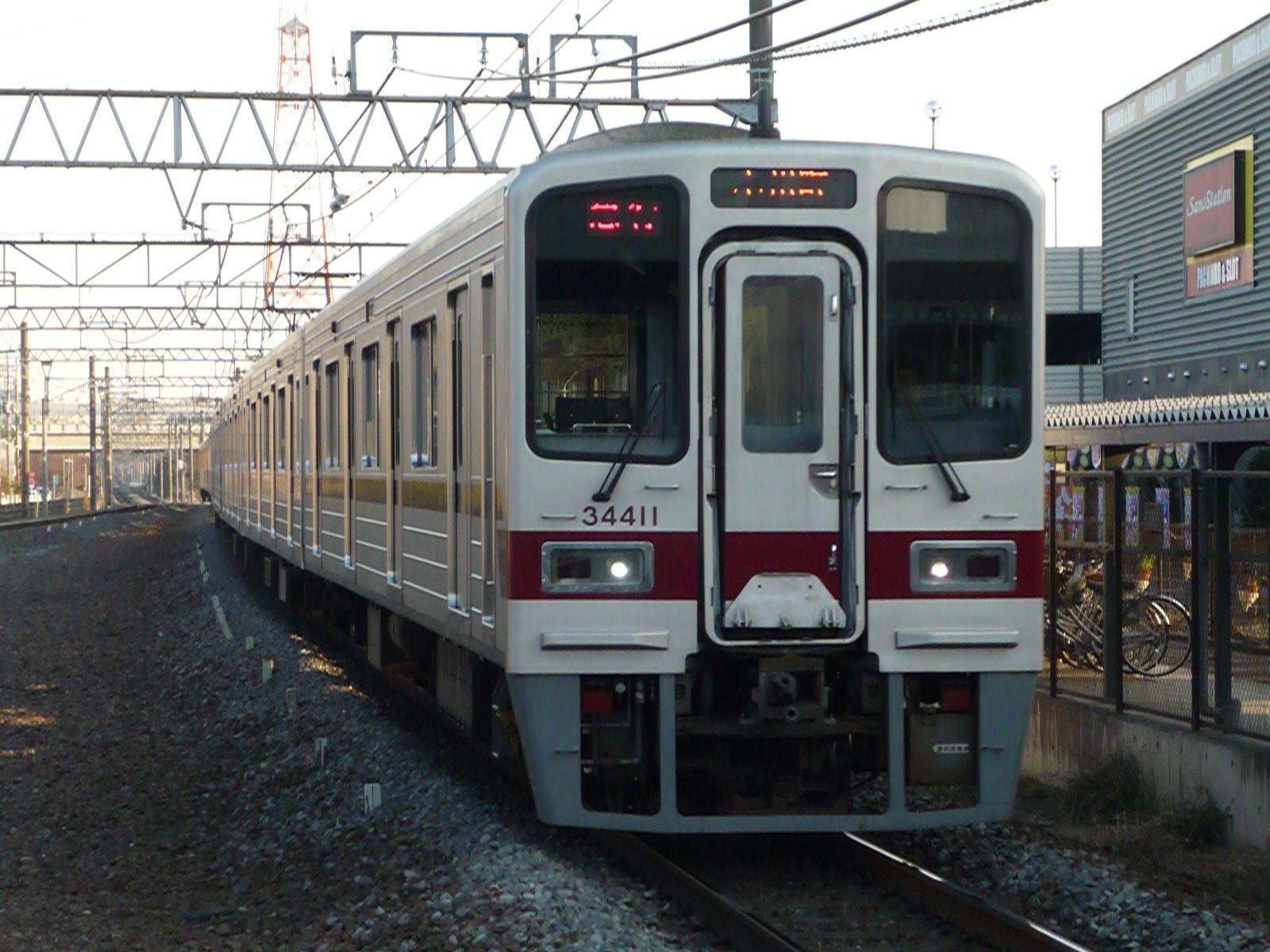 2012-01-17-03