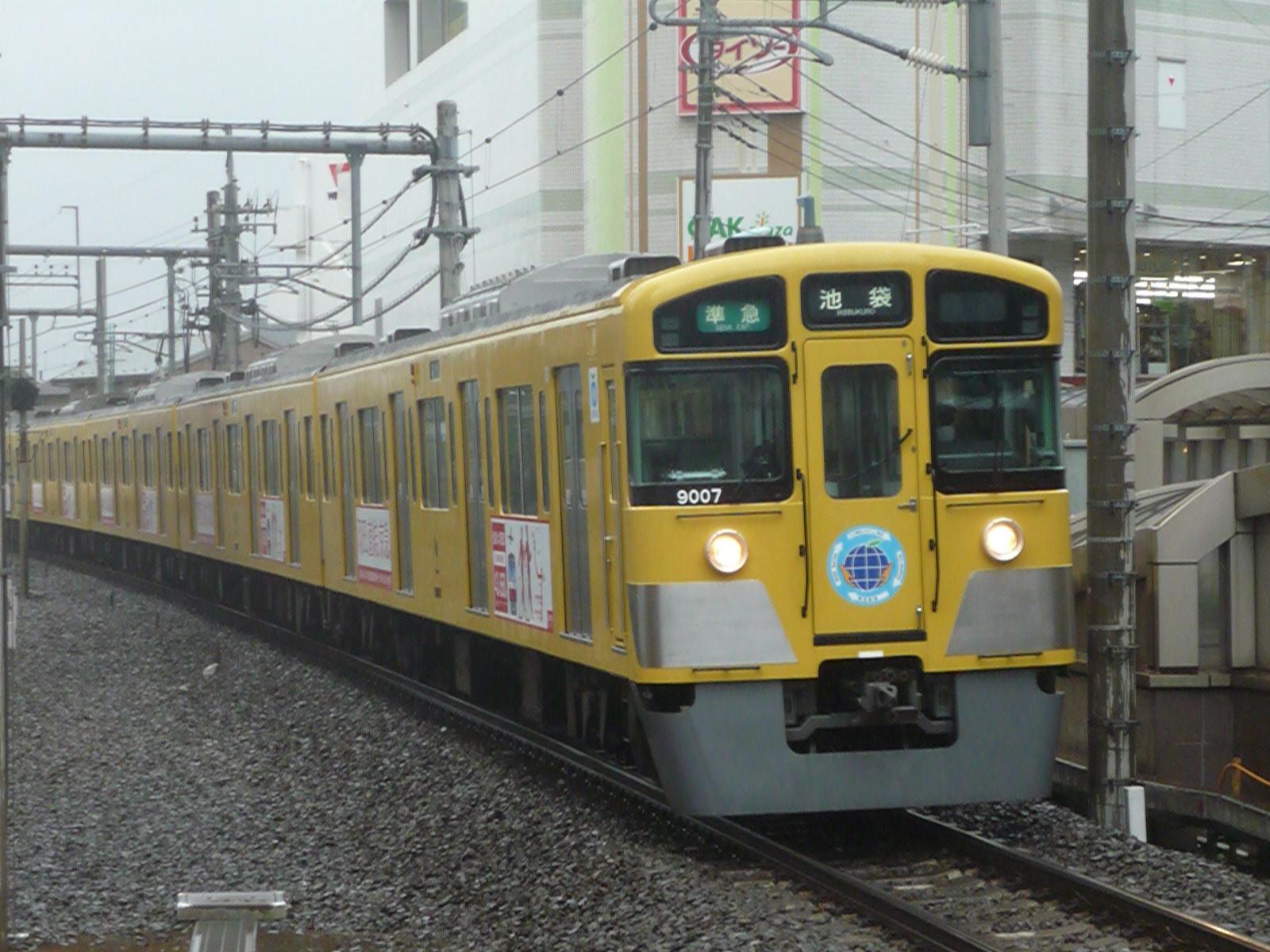 2012-03-31-49