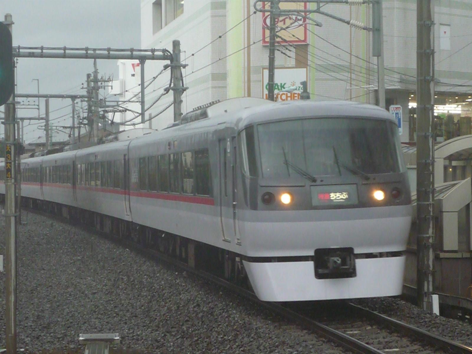 2012-03-31-53