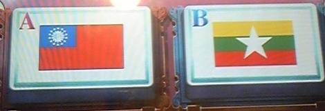 ミャンマー新国旗 答はB
