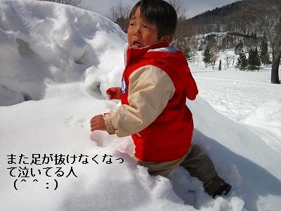 s-IMG_0342.jpg