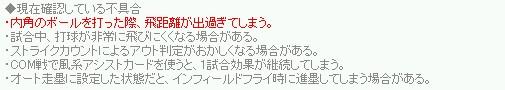 2011y03m29d_213823406.jpg