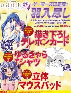 100225_higurasi.jpg
