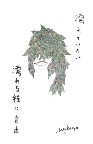 nureba.jpg