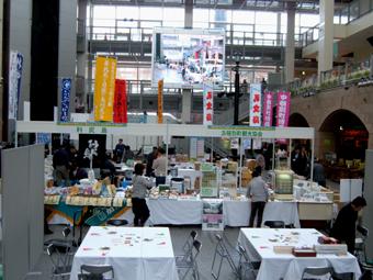 めざSO-YA2010準備4