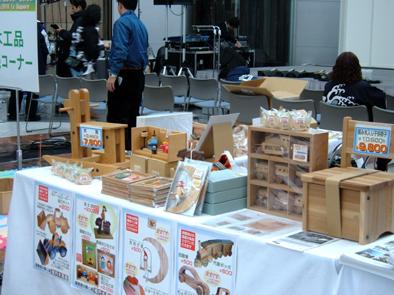 めざSO-YA2010準備