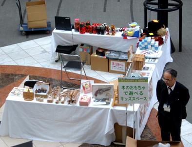 めざSO-YA2010準備2