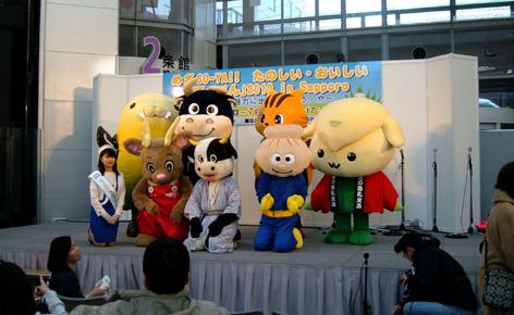めざSO-YA2010宗谷きゃら大集合