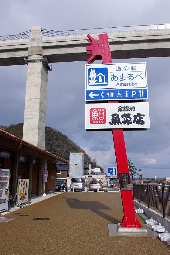 IMGP4488.jpg
