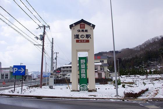 IMGP4499.jpg