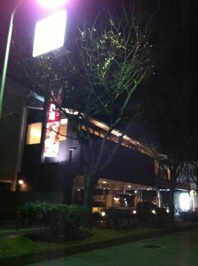 サンマルク 枚方香里園店 6
