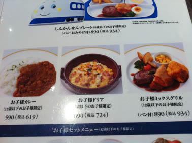 サンマルク 枚方香里園店 4
