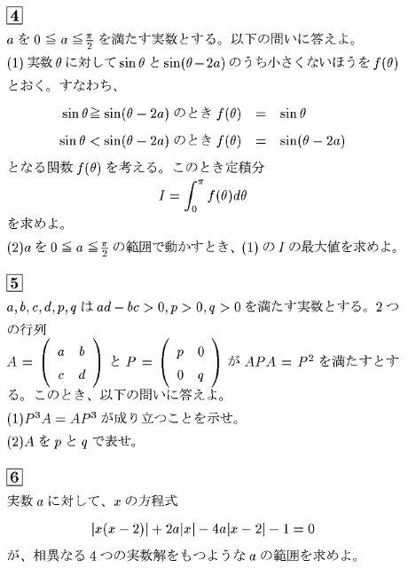 091122_2.jpg
