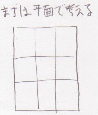 091202sao3.jpg