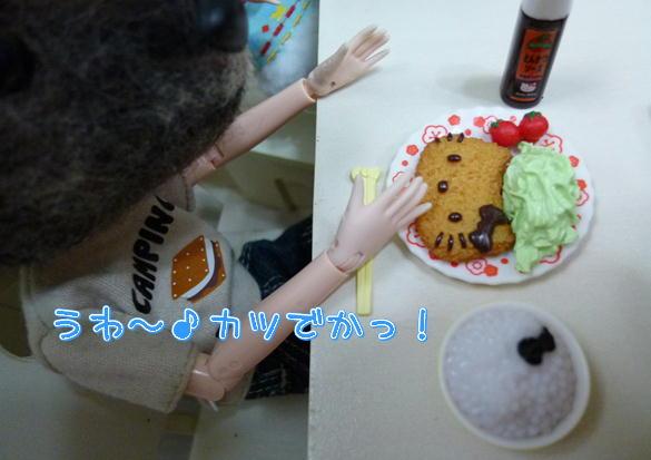 f6_20130126193331.jpg